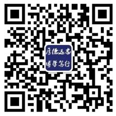 绵阳中学实验学校2020作息时间表