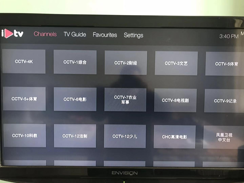 在Appletv 4k上使用iplay tv进行串流