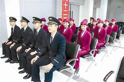 中国民用航空飞行学院2021年在四川省招收空中乘务和民航空中安全保卫通知